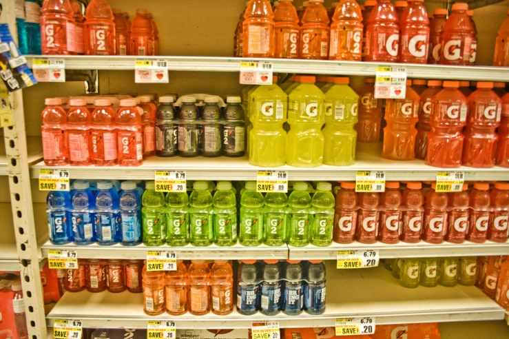 Gatorade Rainbow