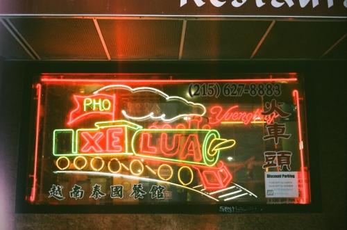 Chinese Neon