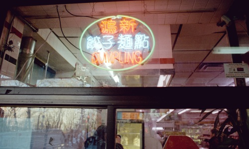 Dumpling Signage in Chinatown